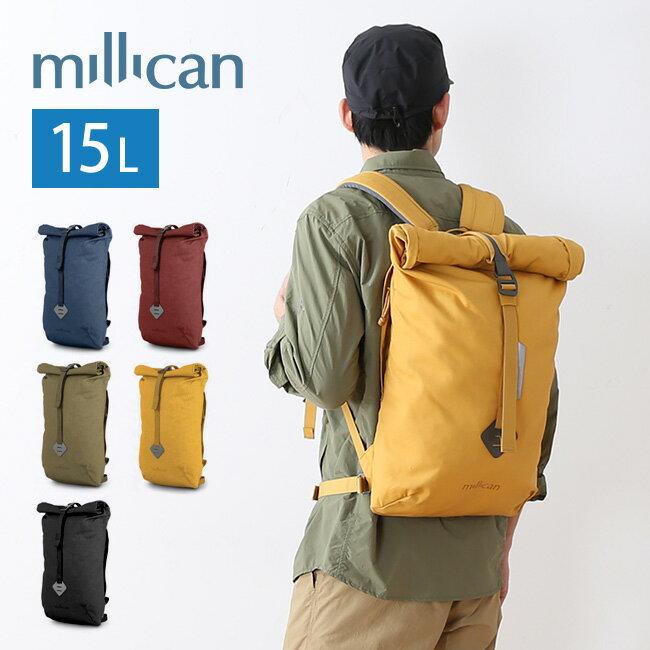 millican ミリカン スミス ザ・ロールパック 15L【送料無料】バッグ ロールトップ デイパック アウトドア 通勤 通学 タウンユース 15L