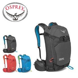 オスプレー キャンバー32 OSPREY KAMBER バックパック リュックサック テクニカルパック 登山 旅行 スキー スノーボード OS52102 <2019 春夏>