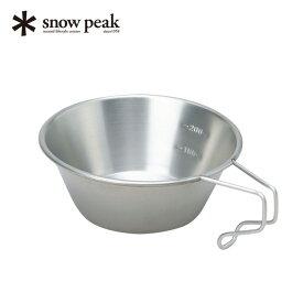 スノーピーク チタンシェラカップ snow peak Titanium Backpacker's Cup 登山 キャンプ 食器 コーヒー アウトドア マグカップ 軽量 チタニウム E-104 <2019 春夏>