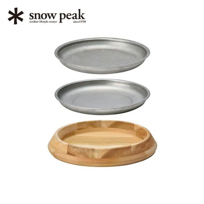 スノーピーク パーティープレート snow peak Party Plate プレート 皿 木皿 ざる メッシュ 大人数 パーティー マルチ 寿司桶 大皿 CS-330 <2018 春夏>
