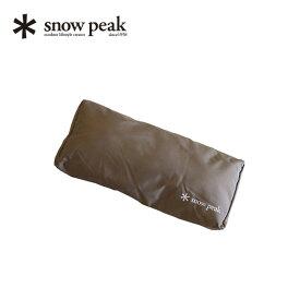 スノーピーク ローチェアクッション プラス|snow peak イス いす チェア クッション ローチェア 腰枕 腰まくら ヘッドレスト UG-410<2019 春夏>