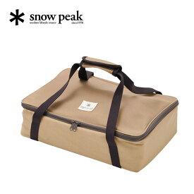 【キャッシュレス 5%還元対象】スノーピーク マルチコンテナSユニット Snow Peak Multi Container S Unit ギア 小物 収納 キャリー ケース バッグ UG-078 <2019 春夏>