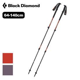 ブラックダイヤモンド トレイル Black Diamond TRAIL BD82380 トレッキングポール トレイル ポール スティック I字グリップ キャンプ アウトドア【正規品】
