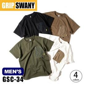 グリップスワニー ギアポケットTシャツ2.0 GRIP SWANY GEAR POCKET T SHIRT 2.0 ユニセックス GSC-34 Tシャツ トップス 半袖 キャンプ アウトドア フェス【正規品】