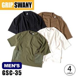グリップスワニー キャンプポケットTシャツ2.0 GRIP SWANY CAMP POCKET T SHIRT 2.0 メンズ GSC-35 Tシャツ トップス 半袖 キャンプ アウトドア フェス【正規品】
