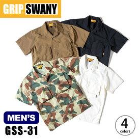 グリップスワニー サプレックスキャンプシャツ2.0 GRIP SWANY SUPPLEX CAMP SHIRT 2.0 GSS-31 メンズ 襟シャツ 半袖 トップス ショートスリーブ アウトドア キャンプ 【正規品】