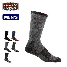 【生涯保証】 ダーンタフ メンズ ブーツソックフルクッション Darn Tough Boot sock full cushion 19441405 アウトドアソックス 靴下 くつ下 くつした 【正規品】