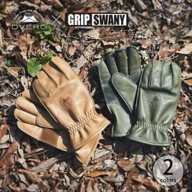 ドベルグ×グリップスワニー G-1 レギュラータイプ DVERG×GRIP SWANY GRIP SWANY Regular Type glove レザーグローブ アウトドアグローブ 本革 手袋 別注カラー バイク ツーリング キャンプ アウトドア 【正規品】