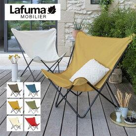 ラフマ ポップアップXL LAFUMA POP UP XL LFM2777 チェア イス 椅子 アウトドア キャンプ 折りたたみ 【正規品】