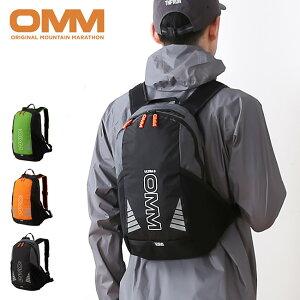 オリジナルマウンテンマラソン ウルトラ 8 OMM ULTRA 8 OF030 バッグ トレランパック トレイルランニング アウトドア 【正規品】