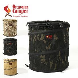 オレゴニアンキャンパー ポップアップトラッシュボックスR Oregonian Camper OCB-2026 ゴミ箱 キャンプ アウトドア バーベキュー ギア バケツ 【正規品】