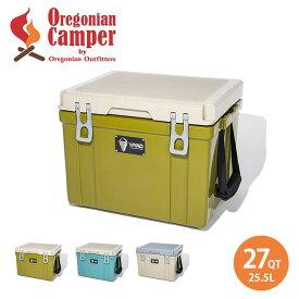 オレゴニアンキャンパー ヒャドクーラー27 Oregonian Camper HYAD HDC-005 クーラーボックス ハードクーラー 25リットル キャンプギア アウトドア 【正規品】