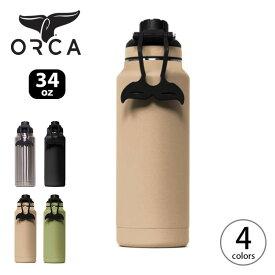 オルカ 34ozボトル ORCA Bottle 34oz ORCHYD22 マイボトル 水筒 保温保冷 キャンプ アウトドア フェス【正規品】