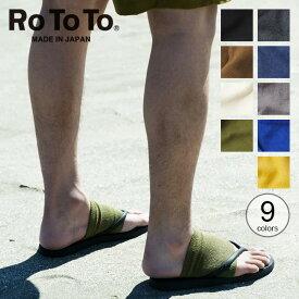 ロトト ロトトフットバンド ROTOTO FOOT BAND メンズ レディース R1097 靴下 ソックス ソックスバンド クールマックス サンダル サンダルソックス 【正規品】