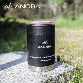 アノバ バキュームカンホルダー 12oz ANOBA Vacuum Can Holder AN027 缶ホルダー 保冷 350ml缶 バーベキュー キャンプ アウトドア 【正規品】