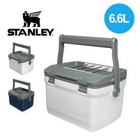 スタンレー クーラーボックス 6.6L STANLEY 01622 保冷 キャンプ アウトドア フェス 【正規品】