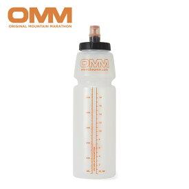 オリジナルマウンテンマラソン ウルトラ+ボトル750mlバイトバルブ OMM Ultra + Bottle 750ml Bite Valve OG015000C1 水筒 ボトル ソフトボトル トレラン ランニング アウトドア 【正規品】