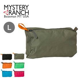 ミステリーランチ ゾイドバッグ L MYSTERY RANCH ZOID BAG L 19761432 ポーチ 小物入れ キャンプ アウトドア 【正規品】