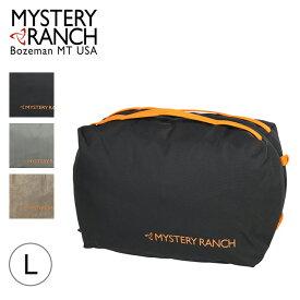 ミステリーランチ スピッフキットL MYSTERY RANCH SPIFF KIT L 19761452 ポーチ 鞄 バッグ ギアケース アウトドア 【正規品】