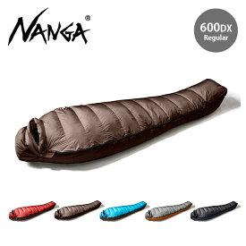 ナンガ オーロラライト 600DX レギュラー NANGA AURORA light 600 DX 寝袋 軽量 マミー型 シュラフ キャンプ 登山 4シーズン 【正規品】