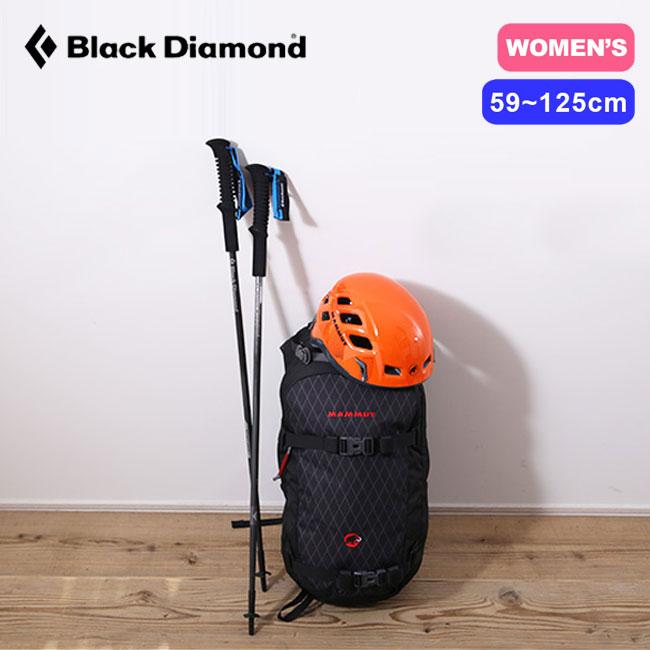 ブラックダイヤモンド トレイルプロ【ウィメンズ】 Black Diamond TRAIL PRO レディース 【送料無料】 トレッキングポール トレイル ポール スティック I字グリップ トレッキング ハイキング 登山 軽量 BD82326 <2017FW>