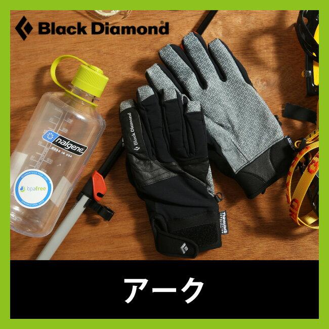 ブラックダイヤモンド アーク Black Diamond ARC メンズ レディース 【送料無料】 グローブ 手袋 シェル アクセサリー 防水 浸透性 メンズ レディース クライミング 登山 スキー BD71011 <2017FW>