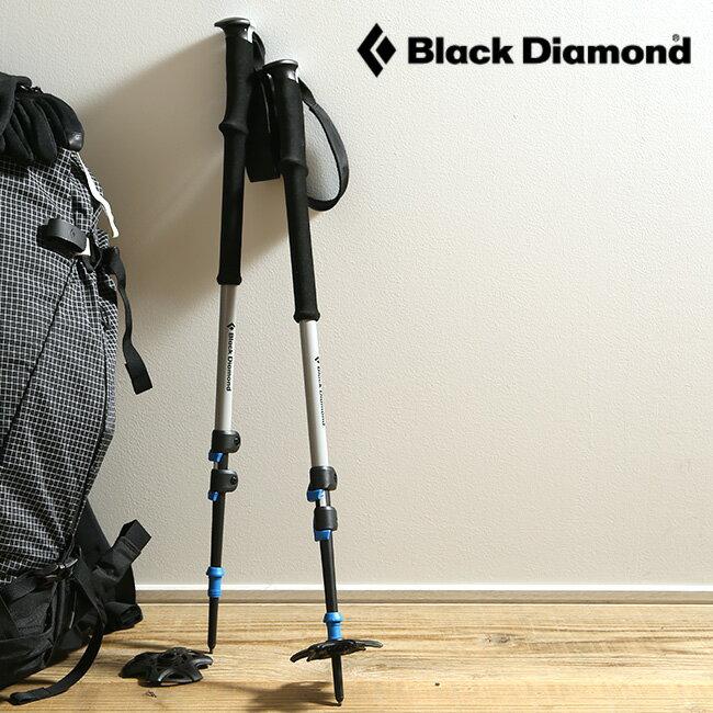ブラックダイヤモンド エクスペディション3 Black Diamond EXPEDITION 3 【送料無料】 トレッキングポール ポール アルミ 3段 4シーズン トレイル 伸縮 収納 バックカントリー 登山 BD42009 <2017FW>