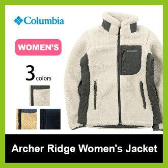 < 2015-2016 년 모델 > 콜롬비아 여성 アーチャーリッジ 자 켓 Columbia 재킷 | 무료 | 보아 | 방한 의상 | 외부 | 컷 소 우 | 아웃 도어 | 스포츠 | 여성 | 여성 | 등산 | 트레킹 | Archer Ridge Jacket