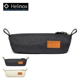 <残り1つ!>Helinox ヘリノックス ホーム アクティビティケース レジャーシート テーブル イス ファニチャー用アクセサリー 収納ケース アウトドアギア