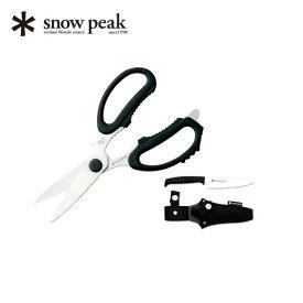 【キャッシュレス 5%還元対象】スノーピーク キッチンシザーズセット snow peak Kitchen Scissors Set 調理器具 キッチンバサミ 栓抜き オープナー ニンニクつぶし 肉たたき 銀杏割り ぺティナイフ GK-100 <2019 春夏>