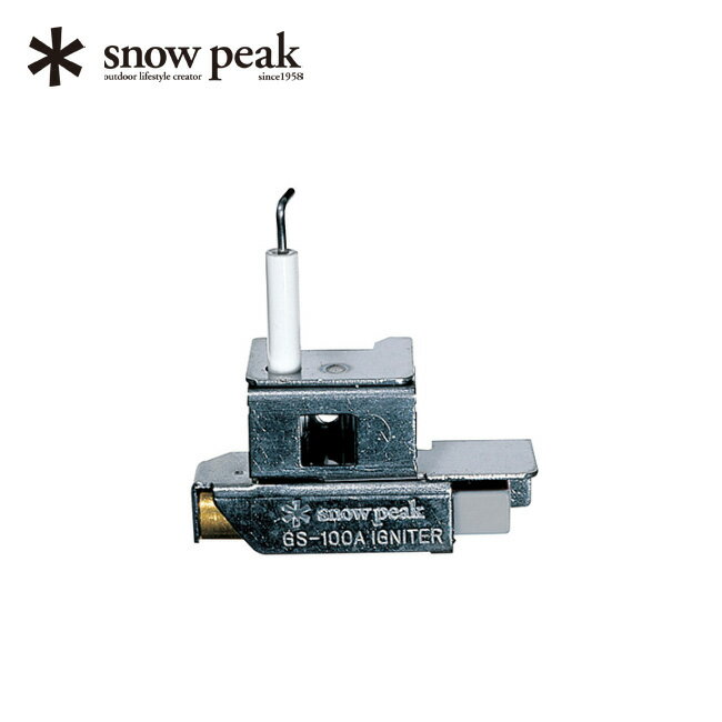 snow peak スノーピーク GS-100用 オートイグナイタ【ポイント5倍】イグナイタ オートイグナイタ 着火装置 GS-100ギガパワーストーブ地 コンロ 料理 バーベキュー GP-004