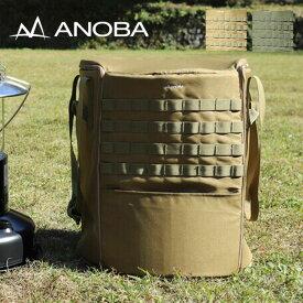 アノバ ストーブダストバッグ ANOBA Stove Dust Bag AN032 バッグ ボックス ギア入れ キャンプ アウトドア 【正規品】