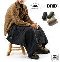 ドベルグ×ブリッド USBブランケット DVERG×BRID 膝掛け 内蔵ヒーター 洗濯可能 USB電源 キャンプ アウトドア 【正規…