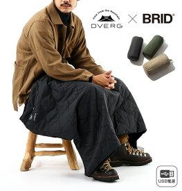 ドベルグ×ブリッド USBブランケット DVERG×BRID 膝掛け 内蔵ヒーター 洗濯可能 USB電源 キャンプ アウトドア 【正規品】