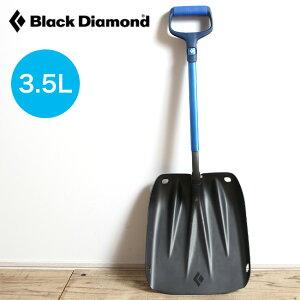 ブラックダイヤモンド エバック9 Black Diamond EVAC 9 BD43001 ショベル スコップ 雪山 雪崩対策 救助 雪洞 掘削 コンパクト 収納 持ち運び アルミ製 Dグリップ アウトドア 【正規品】