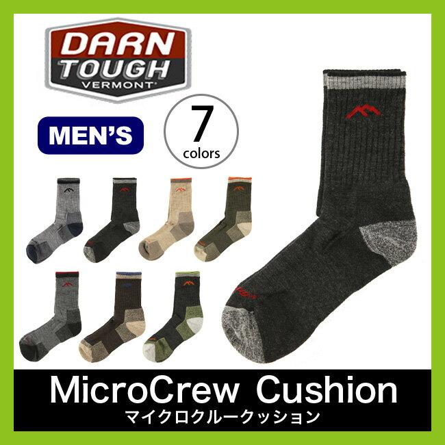 ダーンタフ マイクロクルークッション Darn Tough Micro Crew Cushion メンズ 【送料無料】 靴下 ソックス メリノウール 防臭抗菌効果 アウトドア タウンユース デイリー 1466 <2017FW>