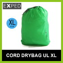 EXPED エクスペド コードドライバッグ 【UL】 XL 【397249】【送料無料】 スタッフサック パックサック