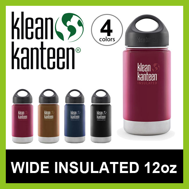 clean canteen of klean kanteen wide insulated wide slate 355 ml 12 oz bottle water insulation insulated bottle wide 12 gwt caps