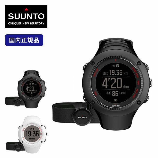 スント アンビット3 ラン【HR】心拍ベルト付き SUUNTO Ambit3 Run HR 腕時計 GPS機能 高度計 コンパス