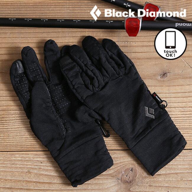 ブラックダイヤモンド ライトウェイト グリッドテック Black Diamond LIGHTWEIGHT GRIDTECH グローブ 手袋 薄手 スマホ対応 タッチパネル BD77150 <2018 秋冬>
