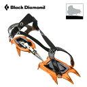 ブラックダイヤモンド ネーベストラップ Black Diamond NEVE STRAP ネーベ ストラップ アイゼン クランポン アルミ 軽…