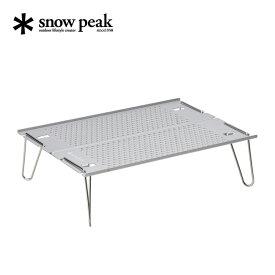 【キャッシュレス 5%還元対象】スノーピーク オゼンライト snow peak 折りたたみテーブル 折り畳みテーブル 山登り 風防 コンパクト 軽量 ミニテーブル ツーリング バックパック A4サイズ お膳 オゼン <2019 春夏>