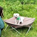 スノーピーク ドッグコット snow peak Dog Cot ペット用品 犬用ベッド コット 折りたたみ アウトドア キャンプ PT-042…
