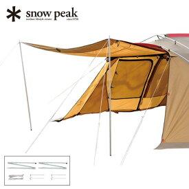 スノーピーク アップライトポールセット snow peak Uplight Pole Set ポール テント アクセサリー タープ アウトドアギア キャンプ TP-080 <2019 春夏>