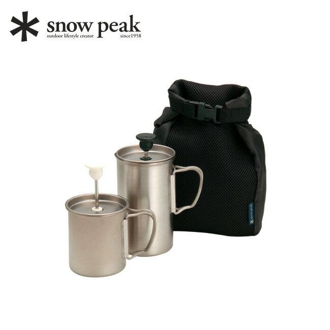 スノーピーク チタンカフェラテセット 3カップ snow peak Titanium Cafe Latte Set 食器 調理器具 コーヒー ポット カフェプレス ミルクフォーマー アウトドア キャンプ バーベキュー CS-110 <2018 春夏>