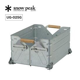スノーピーク シェルフコンテナ25 snow peak Shelf Container 25 UG-025G シェルコン25 インテリア 収納 コンテナ アウトドア キャンプ スノピ 【正規品】