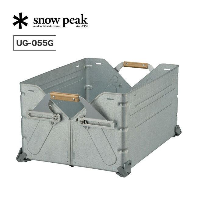 snow peak スノーピーク シェルフコンテナ50【送料無料】インテリア シャビー ヴィンテージ 棚 見せる収納 コンテナ キャリー ギア キャンプ バーベキュー アウトドア UG-055G