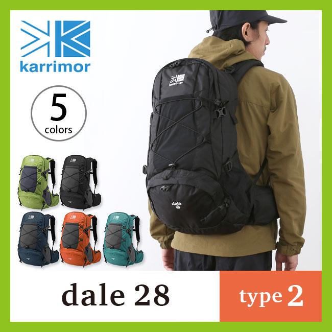 カリマー karrimor デール28 タイプ2【ポイント10倍】 【送料無料】 【正規品】リュック リュックサック ザック バックパック 28L 登山 トレッキング メンズ レディース dale 28 type2