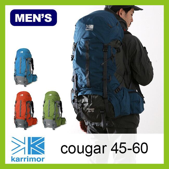 <残り2つ!> karrimor カリマー クーガー 45-60 【送料無料】 cougar 45-60 リュック ザック バックパック メンズ 登山 縦走 マウンテニアリング 大型 NEW【CP】