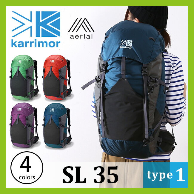 karrimor カリマー SL 35 タイプ1 レディース 【送料無料】 ザック バックパック リュック リュックサック 35L 登山 トレッキング 女性用 エアリアル 軽量